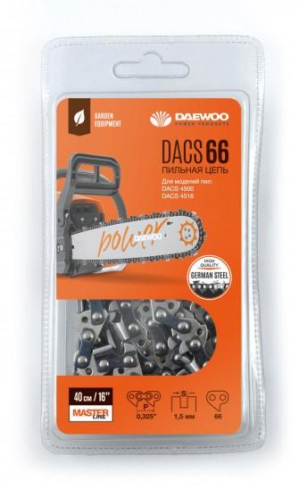 Пиляльний ланцюг Daewoo DACS 66
