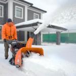 Снігоприбирач бензиновий Daewoo DAST 1590