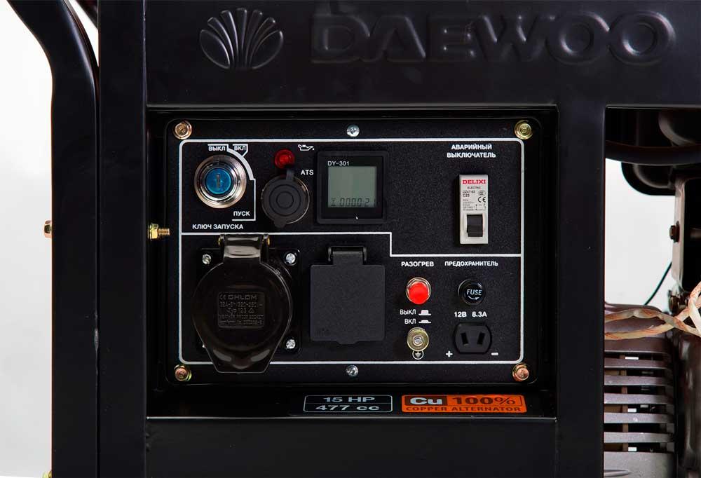 Дизельний електрогенератор Daewoo DDAE 9000XE