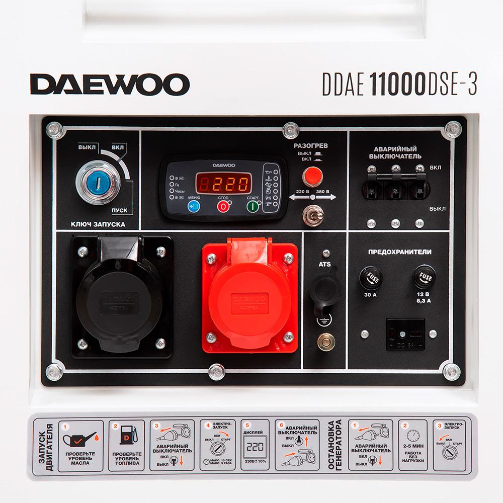 Дизельний електрогенератор Daewoo DDAE 11000DSE-3 (дворежимний)