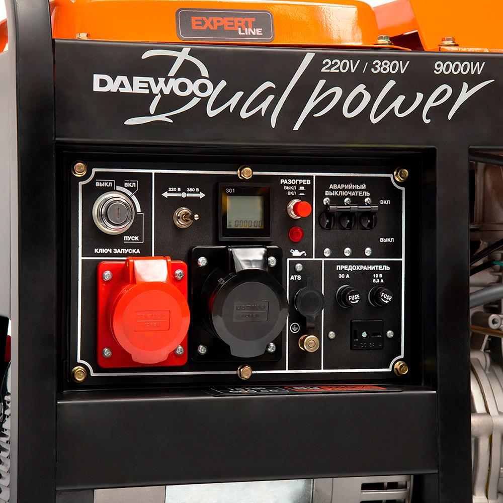Дизельний електрогенератор Daewoo DDAE 11000DXE-3 (дворежимний)