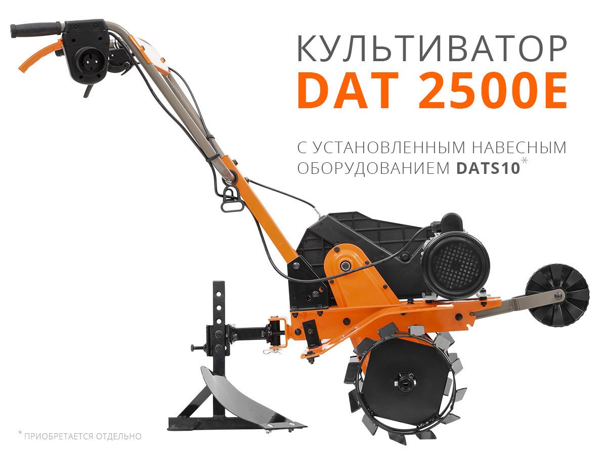 Електричний культиватор Daewoo DAT 2500E